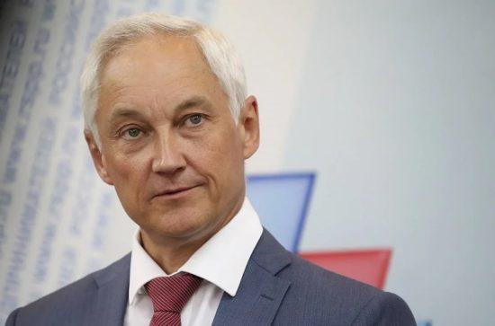 Белоусов поручил разобраться с замедлением перехода госорганов на отечественное ПО