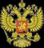 Правительства Российской Федерации