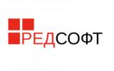 РЕД СОФТ - отечественный поставщик решений и услуг в области информационных технологий.