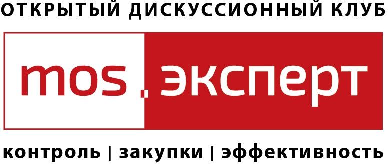 ВМоскве начинает работу открытый дискуссионный клуб «mos.эксперт»