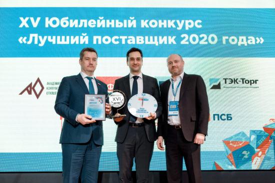 Компания «РЕД СОФТ» признана «Лидером импортозамещения»