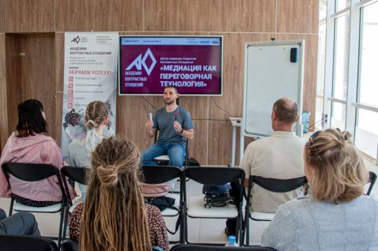 Академия контрактных отношений – в помощь деловой общественности Крыма