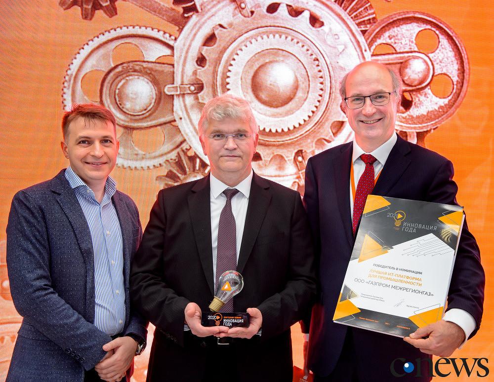 Биллинговая платформа «Газпром Межрегионгаз» получила премию «Инновация года»