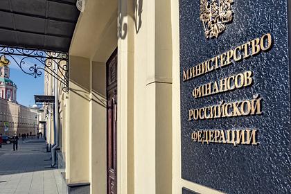 В России раскрыли схему по раздуванию бюджета через госзакупки