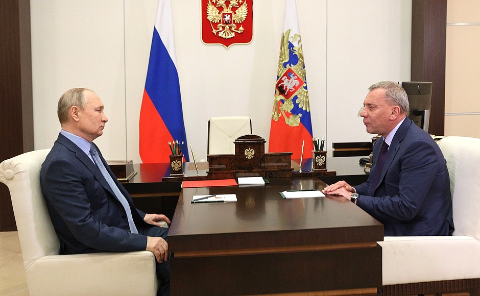 Встреча сЗаместителем Председателя Правительства Юрием Борисовым