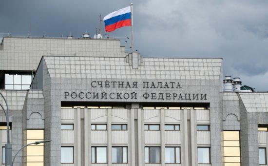 СП РФ предлагает разработать стратегию развития системы госзакупок с учетом отраслевой специфики