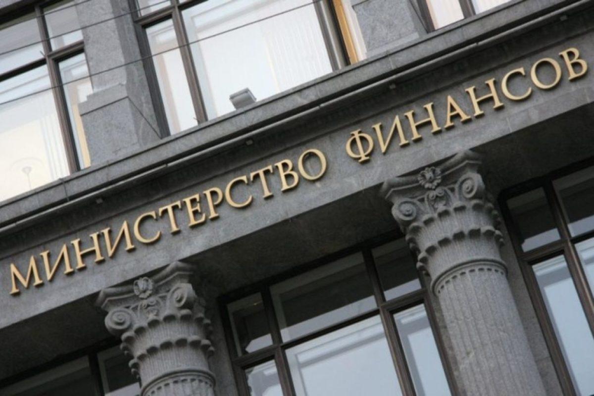 Тенты иподстилки длябассейнов Минфин России рассказал обосновных изменениях вгосзакупках