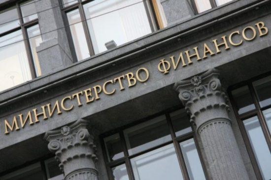 Тенты и подстилки для бассейнов  Минфин России рассказал об основных изменениях в госзакупках