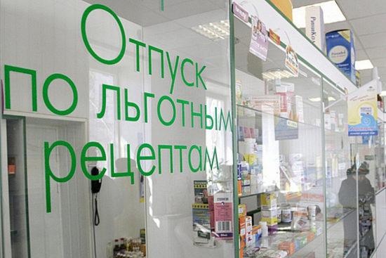 Скрытые ресурсы российского здравоохранения
