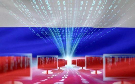 Цифровой суверенитет откладывается на завтра
