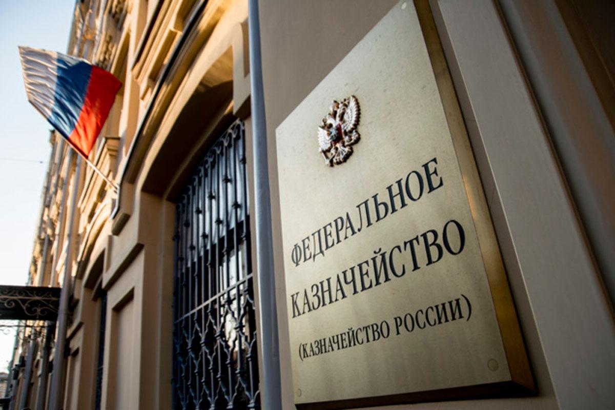 Рассчетно-кассовая система России обойдется безиностранного софта