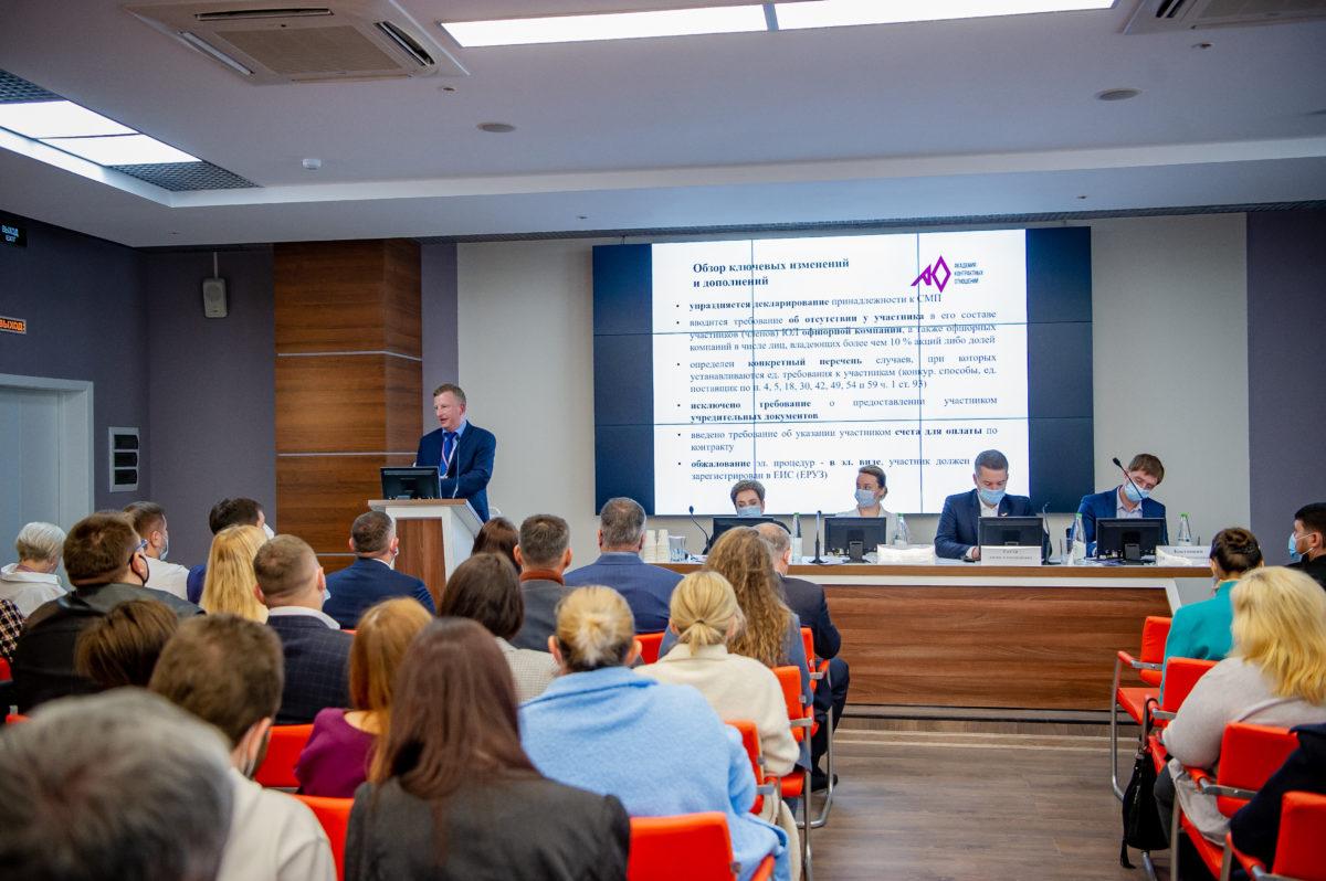 Контрактная система Севастополя сквозьпризму федерального законодательства озакупках