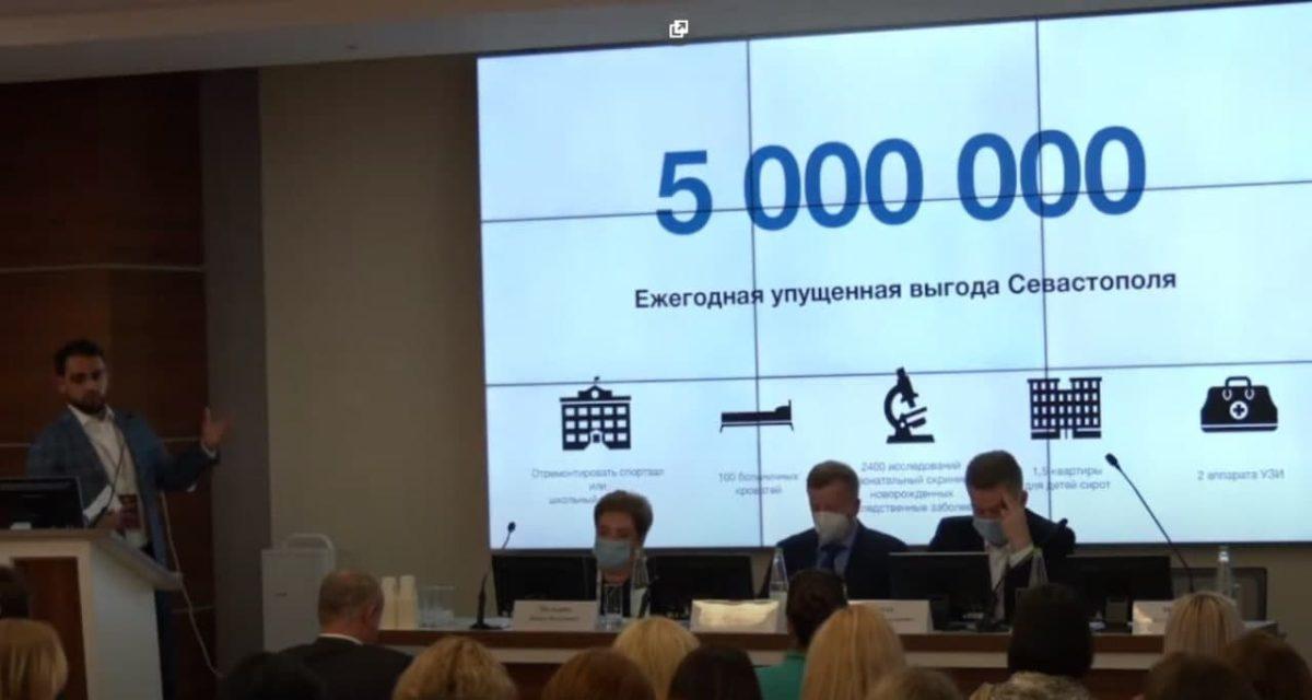 Севастополь – «цифровая пристань» длямалого бизнеса