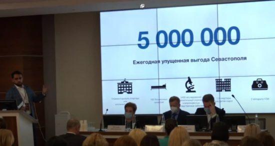 Севастополь – «цифровая пристань» для малого бизнеса