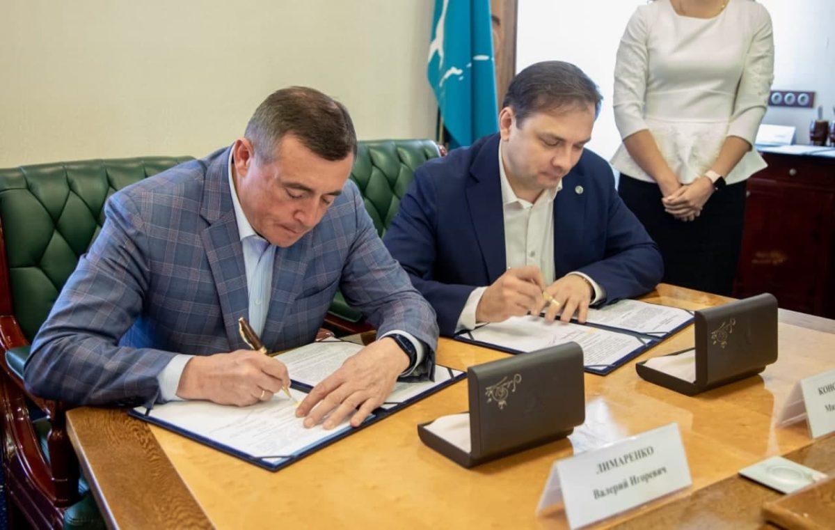 Правительство Сахалинской области иЭТП ГПБ внедрят цифровые инструменты длядостижения углеродной нейтральности
