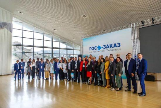 В Крыму завершилась II Общероссийская конференция «Госзаказ на берегах Тавриды»