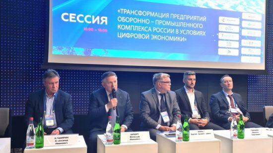 О трансформации оборонных предприятий в условиях цифровой экономики