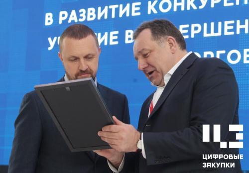 Награждение Поставщики Правительства Москвы