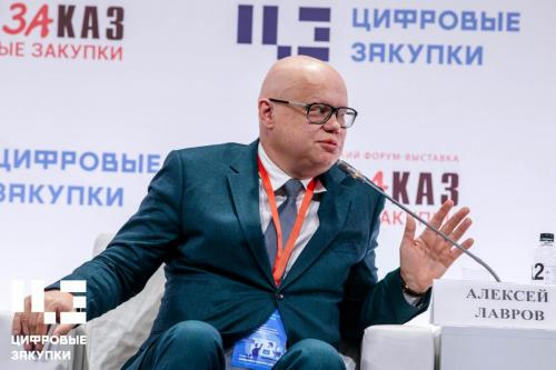 Специальная сессия - Минфин РФ и ФАС