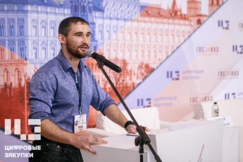 Специальный семинар Медиация